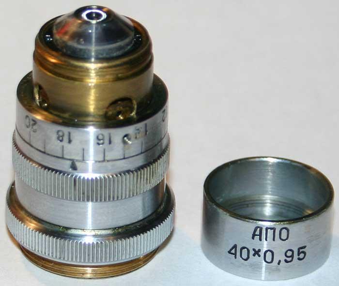 Repair of LOMO APO 40x0.95 microscope objective, remove front cover