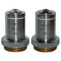 Quartz-Fluorite lens (UV)